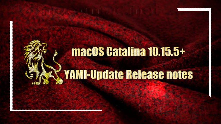 【猫檎文春】macOS Catalina 10.15.5+ 闇アップデート:備忘録